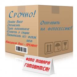"""Лампа LED """"Prosvitlo"""" G45 7W 220V Е27 4000 К"""