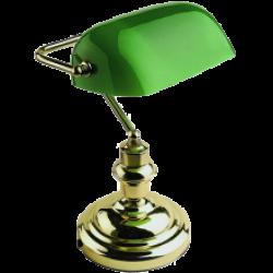 Настольная лампа Buko090 60Вт зеленая